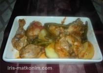עוף ברוטב עגבניות עם שעועית ירוקה