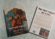 """ספר בישול הודי חדש : """"המטבח ההודי שלי – מטאלי ועד לאסי"""""""